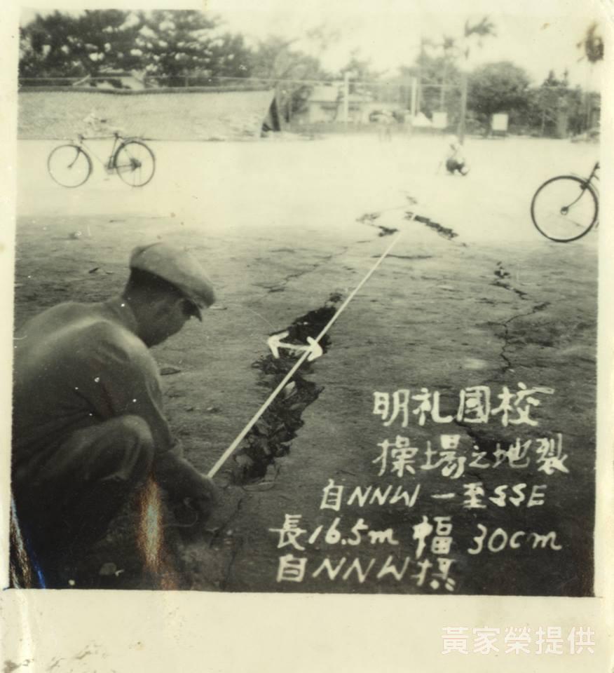 1951花蓮大地震,地震通過了明禮國校