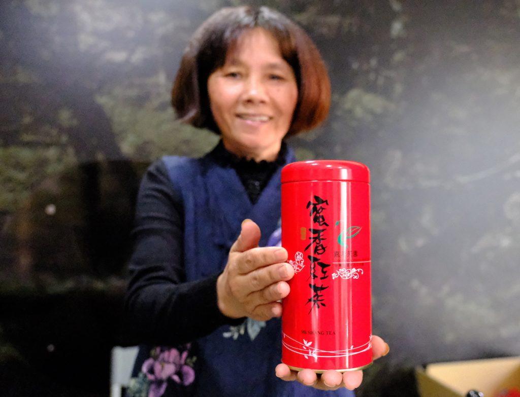 """來自瑞穗舞鶴村的嘉茗茶園的粘筱燕女士展示""""蜜香紅茶"""""""
