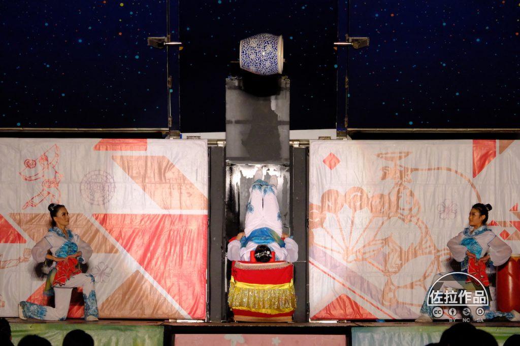 紙風車劇團表演蹬缸子