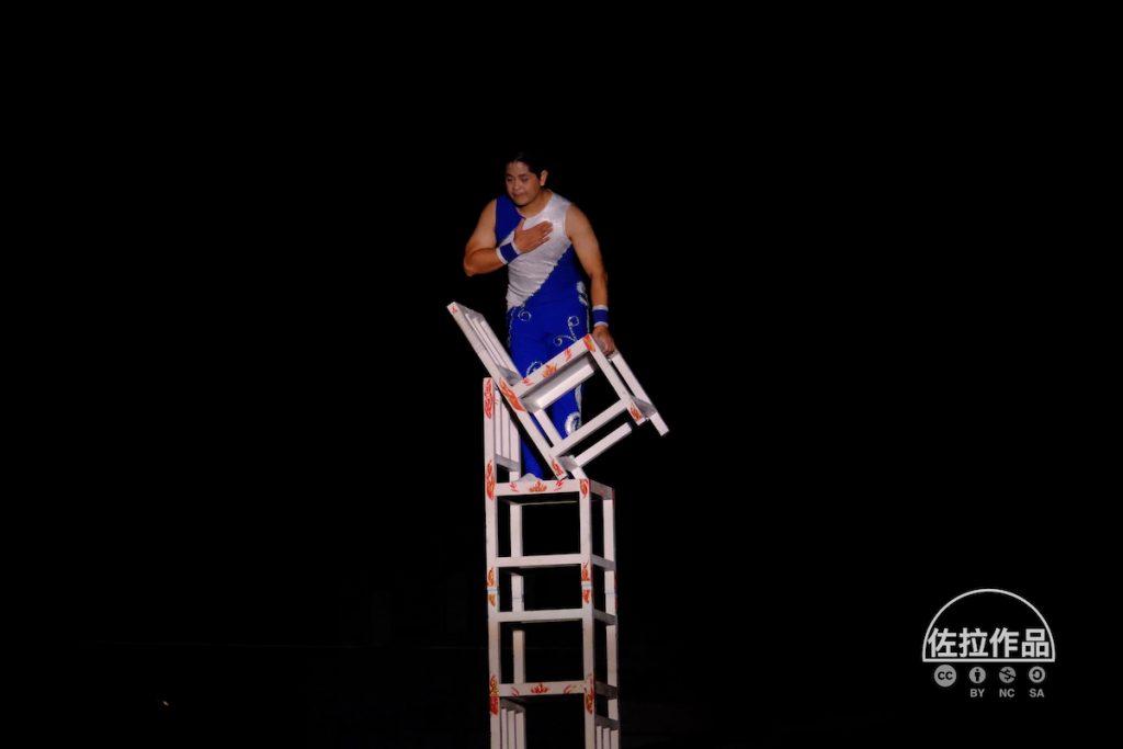紙風車劇團表演叠椅子